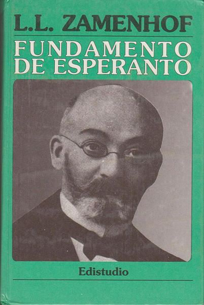 By skanita en privata biblioteko de P.Fiŝo (Wikipedia/eo) [CC0], via Wikimedia Commons