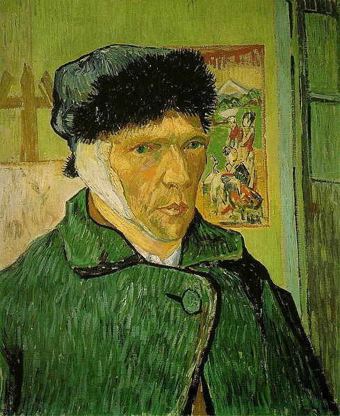 'Self Portrait'  Vincent van Gogh [Public domain], via Wikimedia Commons